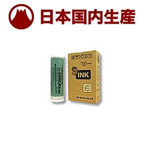 リソー RISO 理想科学工業 FRインク S-3976/S-4389 対応汎用インク RO-GR/RC/RA/FR 緑 / 1000ml×6本
