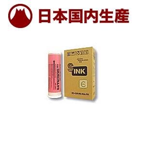 リソー RISO 理想科学工業 RE カラーインク 対応汎用インク RO-OR 赤 / 1000ml×6本