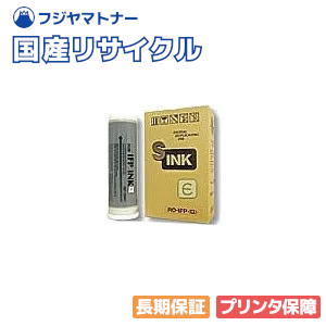 リソー RISO 理想科学工業 RXインク S-4134 対応汎用インク RO-RX 黒 / 1000ml×6本
