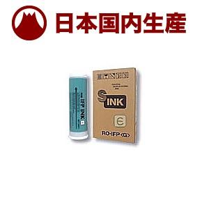 リソー RISO 理想科学工業 IFP インクF 対応汎用インク RO-IFP(G) ティールグリーン / 1000ml×6本