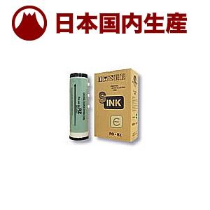 リソー RISO 理想科学工業 Eタイプ 1000ml 対応汎用インク 緑 / 6本