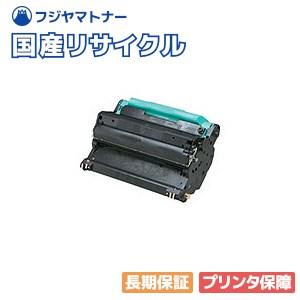 キヤノン Canon ドラムカートリッジ301 CRG-301DRM 国産リサイクルドラム 9623A004 Satera サテラ MF8180 LBP5200