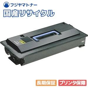 京セラミタ Kyocera TK-716 国産リサイクルトナー タスクアルファ TASKalfa 420i 520i