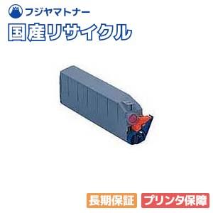 NEC PR-L9500C-17マゼンタ 国産リサイクルトナー カラーマルチライタ Color MultiWriter 9400C(PR-L9400C) Color MultiWriter 9500C(PR-L9500C)