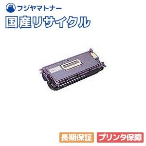 ゼロックス Xerox F460 EPカートリッジ 国産リサイクルトナー LaserPress 4410 LaserPress 4200 DocuPrint 250 LaserPress 4300 LaserPress 4210 400 401