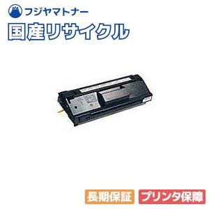 ゼロックス Xerox F027 EPカートリッジ 国産リサイクルトナー DocuPrint 280