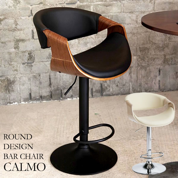 バーチェア CALMO カルモ カウンターチェア 回転 高さ調節 昇降 変える ブラック アイボリー おしゃれ 木製