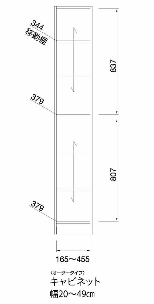 ポルターレ リビング オーダーキャビネットタイプ(上下2枚扉) 41~49cm【壁面収納】【突っ張り】【ツッパリ】【portale】