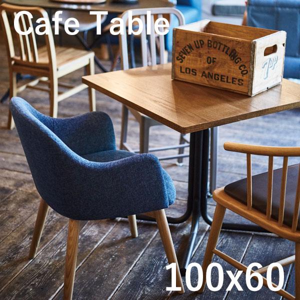 長方形 カフェテーブル 幅100 奥行60 高さ67cm 木製 スチール ブラウン/ナチュラル