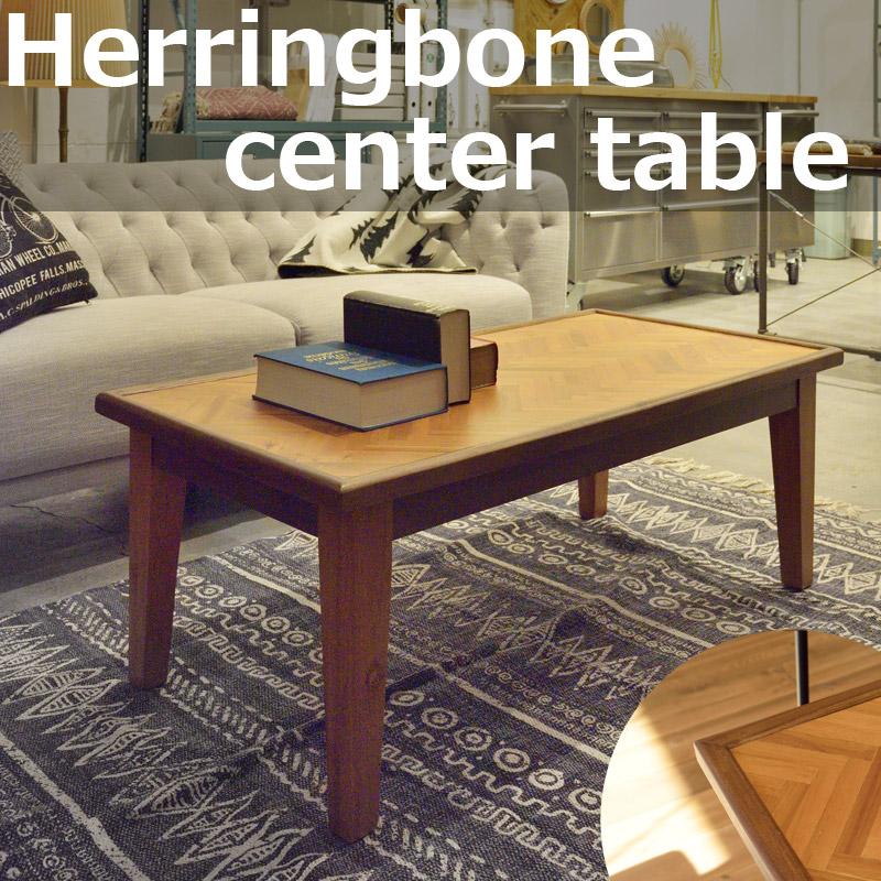 ヘリンボーン センターテーブル 幅110cm 奥行き55cm 高さ41cm 天然木(アカシア) ラッカー塗装