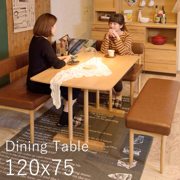 【テーブル単品】アッシュ ダイニングテーブル 幅120cm 奥行き75cm 高さ68cm 木製 ナチュラル