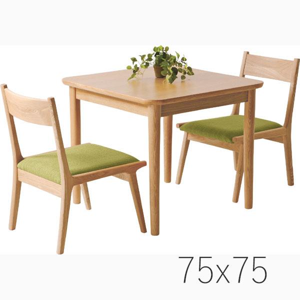 【テーブル単品】Moti ダイニングテーブル 幅75 奥行75 高さ64cm 木製 アッシュ ナチュラル/ブラウン