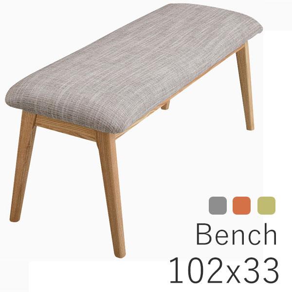 Mota ベンチ 102×33cm【木製】【ベンチチェア】【ダイニングベンチ】【アッシュ】【タモ】