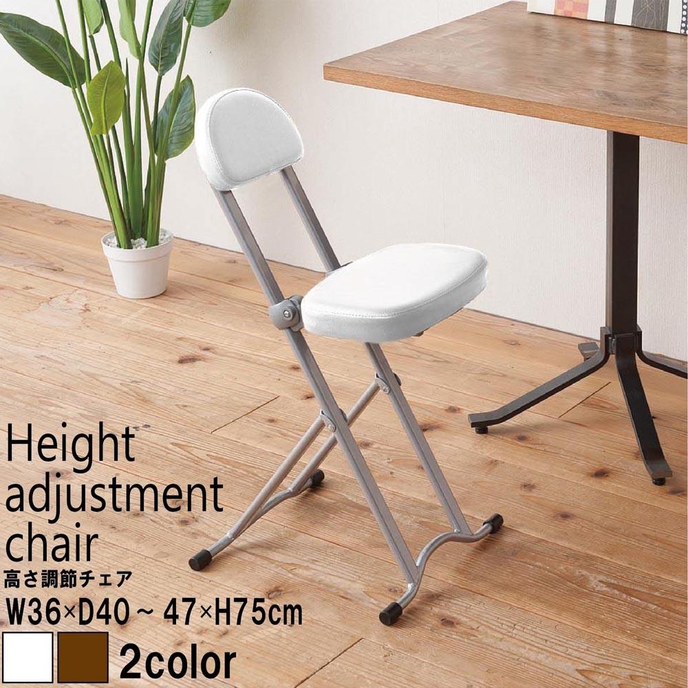 【3脚セット】折りたたみ式 座面高さ調節チェア ブラウン/ホワイト