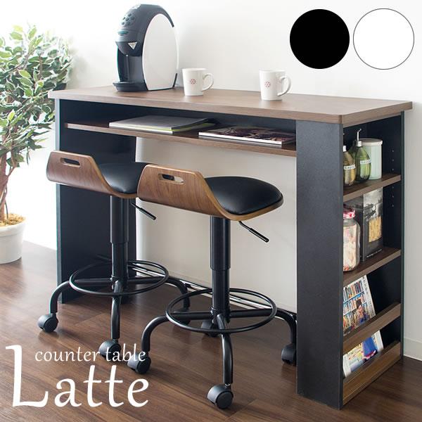 ハイテーブル おしゃれ キッチン ダイニング 木製 バーテーブル おうちバー 収納 通販 カウンターテーブル Latte ラテ