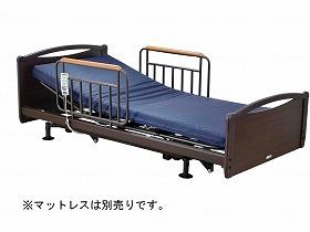 CY-001 2+1モーター(マットレス無)/アンネルベッド 床周り関連商品 ベッド 電動ベッド・3モーター.