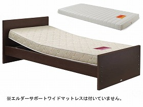1+1Mケアレットシンプリー(フラット)硬質ウレタンマットレス/プラッツ 床周り関連商品 ベッド 電動ベッド・1+1モーター