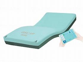エアマットレス オスカー/モルテン 床周り関連商品 マットレス エアマットレス 介護用品