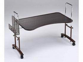 アーチ型フリーデスク AX-BT26/アテックス 床周り関連商品 ベッド付属品 ベッド用昇降テーブル