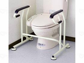 トイレサポート/キヨタ トイレ及び排泄関連 トイレ用手すり 跳ね上げなし 介護用品.