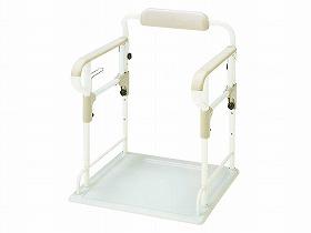 ポータブルトイレ用フレームささえ/アロン化成 トイレ及び排泄関連 トイレ用手すり 跳ね上げなし 介護用品.
