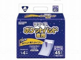 フリーネポケットパッド夜用 ケース/第一衛材 トイレ及び排泄関連 紙おむつ 尿とりパッド 介護用品.