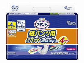 紙パンツ用尿とりパッドぴったり超安心4回吸収 ケース/大王製紙 トイレ及び排泄関連 紙おむつ 尿とりパッド 介護用品