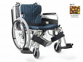 簡易モジュール自走 低床KA820エレベーティング機構/カワムラサイクル 歩行関連商品 車いす(本体) 自走型 介護用品