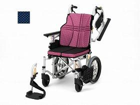 ウルトラシリーズ 介助式 NAH-U2W/日進医療器 歩行関連商品 車いす(本体) 介助型 介護用品