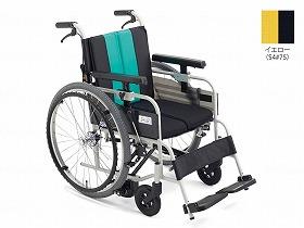 自走型 ノンバックブレーキ 低座面 MBY-41B/ミキ 歩行関連商品 車いす(本体) 自走型 介護用品.