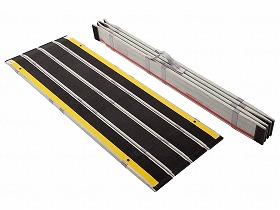 デクパック シニア 2.5m/ケアメディックス 歩行関連商品 スロープ スロープ 介護用品.