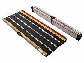 デクパック EBL 2.5m/ケアメディックス 歩行関連商品 スロープ スロープ 介護用品