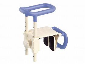 浴槽手すりUST-165W/アロン化成 入浴関連商品 浴槽手すり 対応浴槽縁幅15cm以上 介護用品.
