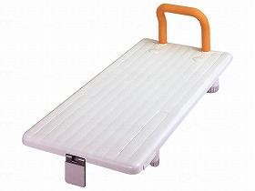バスボード/パナソニックエイジフリー 介護 浴槽台 入浴関連商品 バスボード 座面回転盤無し 介護用品 移乗.