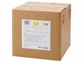 花蜜精みつばちハニーボディーソープ 18L/フェニックス 入浴関連商品 入浴小物 ボディソープ 介護用品