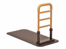 床置型手すり ルーツHS/モルテン 住宅改修関連商品 完成品手すり 屋内用手すり 介護用品.