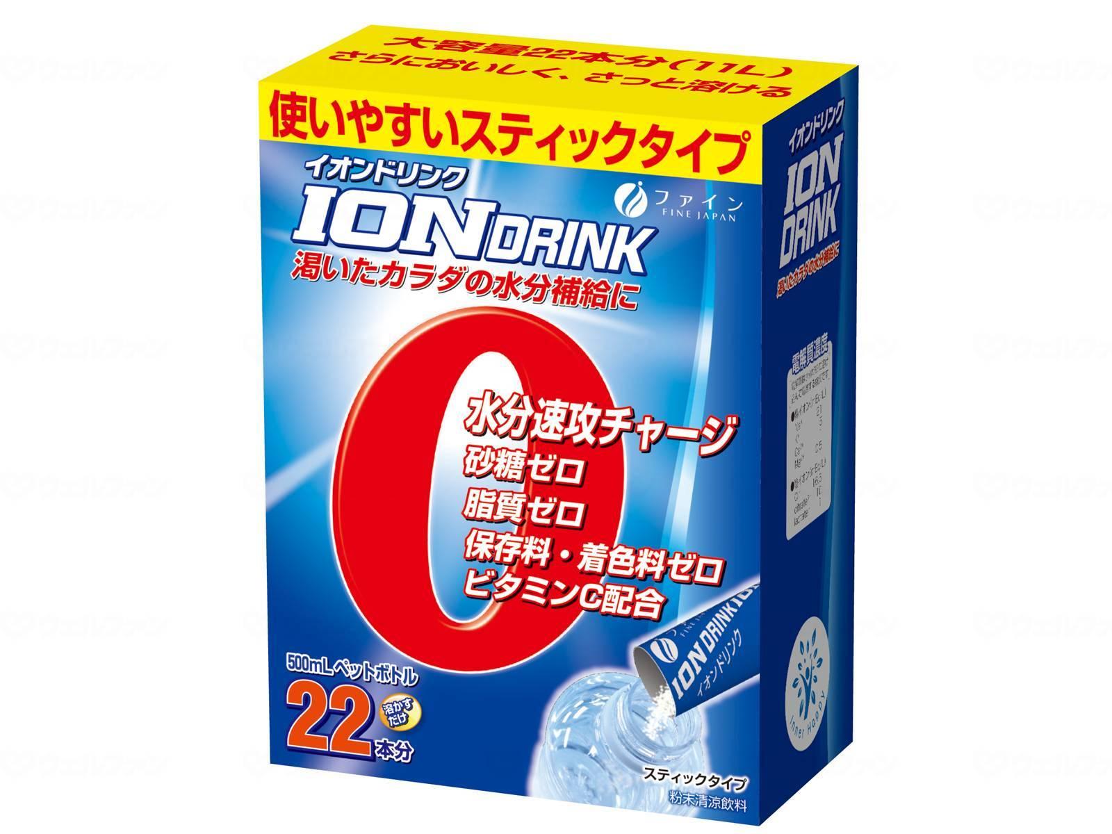イオンドリンク 22包 ケース/ファイン 食事・口腔ケア関連商品 水分補給・栄養補助・健康補助食品 水分補給・栄養補助・健康補助食品 介護用品.