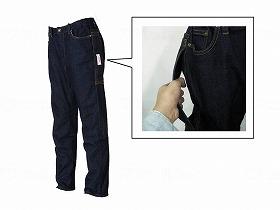 リフトアシストジーンズ/エナジーフロント 生活支援関連商品 転倒事故予防 クッションパンツ 介護用品.