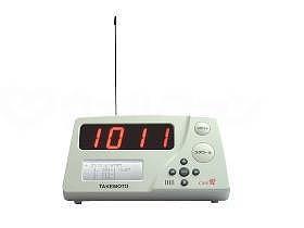 Care愛 親機(標準)/ハカルプラス センサー・通報・意思伝達関連 徘徊感知センサー 赤外線・音波等 介護用品.