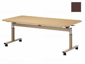 T字脚昇降式テーブル TRタイプ 角型 180×75(cm)/オフィスラボ 施設関連商品 家具 テーブル 介護用品