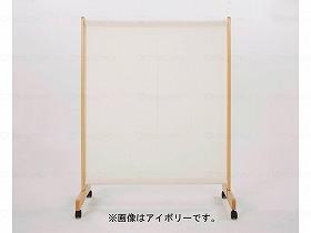 布張りパーテーション 1連(キャスター付き)/極東産機 施設関連商品 家具 その他 介護用品