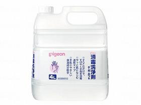 消毒洗浄剤 ケース/ピジョンタヒラ 施設関連商品 感染対策・予防関連品 その他 介護用品