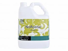 ノロスター 5L ケース/ニイタカ 施設関連商品 感染対策・予防関連品 その他 介護用品.