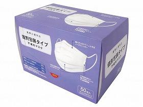個別包装タイプ不織布マスク50枚 ケース/横井定 施設関連商品 感染対策・予防関連品 マスク 介護用品
