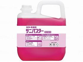 サニパスター 5kg/サラヤ 施設関連商品 感染対策・予防関連品 その他 介護用品. 5kg/サラヤ 介護用品., 登山用品とアウトドアのさかいや:98720cb6 --- olena.ca