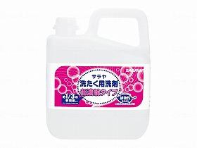 サラヤ洗たく用洗剤 超濃縮タイプ ケース/サラヤ 施設関連商品 感染対策・予防関連品 その他 介護用品