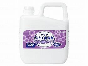 【今だけ!ポイント+10倍】 サラヤ洗たく用洗剤濃縮・消臭タイプ 3本/ケース