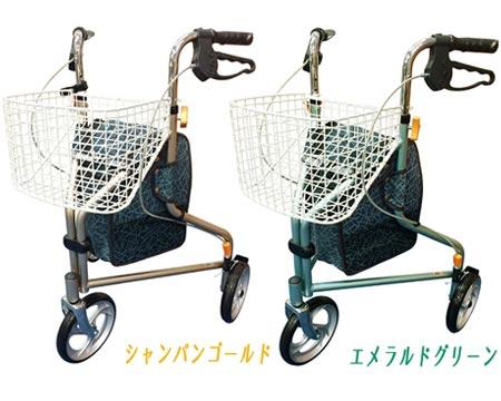 街乗りトライウォーカー TR-62 【エーアイジェイ】送料無料 介護用品 歩行器/歩行車 歩行補助