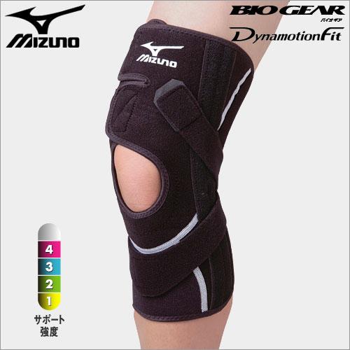 ミズノ(MIZUNO) バイオギアサポーター(膝用・左右兼用) 50MS312 XL