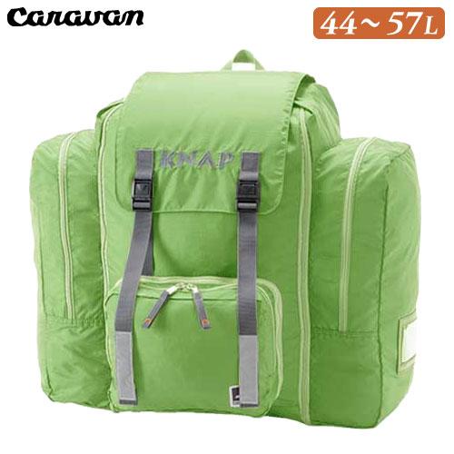 キャラバン(Caravan) ナップジュニアライト ライムグリーン